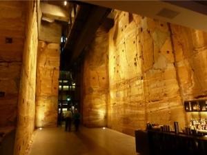 MONA Interior