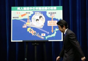 Prime Minister Abe